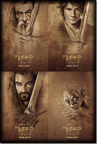 hobbit9[1]